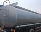 转让 油罐车江淮零事故二手5吨加油车便宜处理