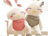 可爱米菲兔公仔毛绒玩具 LOVE兔子小白兔布娃娃玩偶女友生日礼品