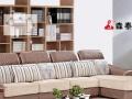 布艺沙发批发加盟品牌森泰莱投资金额 1-5万元