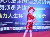 儿童中国舞培训,幼儿学舞蹈,少儿舞蹈,少儿芭蕾舞0元培训