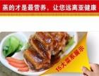 原盅原味蒸式快餐,创业项目怎么样?