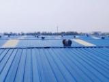 金属屋面防水涂料 金属屋面防水涂料制造商【nice看过来】