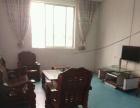 春天堡 3室2厅1卫