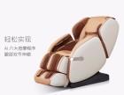 忻州哪卖艾力斯特SL-191-5按摩椅