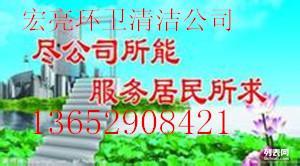 禅城疏通洗手盆,禅城抽粪及管道疏通136 5290 8421