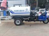 厂家直销工程工地洒水车消毒环保降除尘