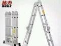 1.8米合金折叠人字梯