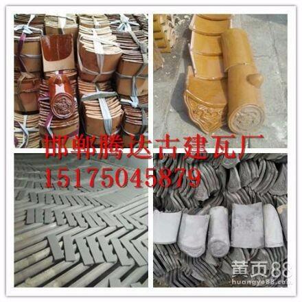 永年县红枫瓷业有限公司