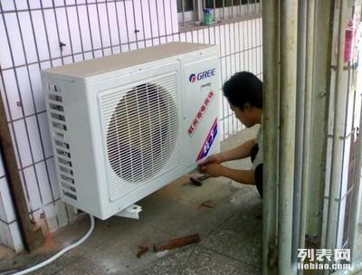 东营空调移机 空调安装 空调维修 空调充氟电话7772707