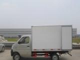 转让 冷藏车小型冷藏车低价处理