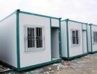石景山厂家直销集装箱回收 八大处活动房销售移动厕所电话