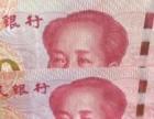 2015款100元错币
