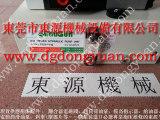 高士美过载泵维修,东永源供应易锻衝床油泵VA20-1-PB-