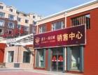 德惠港丰尚东城 6楼带阁楼,独立两户室外楼梯