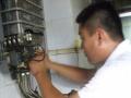 超顺心精修空调║各类家电║冷柜║洗衣机║热水器