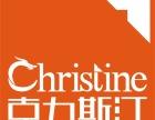郑州克里斯汀标识标牌设计