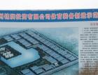 盐山正港工业园项目合作·转让·招租·买卖