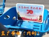 东营哈罗单车车体广告车筐广告车轮广告