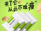 XFHL营养代餐饼干成分介绍