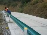 厂家直供云南大理防撞护栏 波形护栏 道路护栏 高速护栏