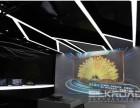 天津丝路视觉展厅设计怎么样?实力如何?