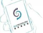 禹州效率源数据恢复中心