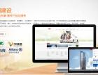 专业网站建设/维护 小说网站建设 微信小程序开发定制
