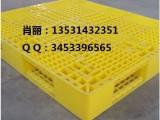 深圳乔丰塑胶卡板,深圳乔丰塑料地台,乔丰塑胶实业有限公司