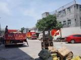 济南章丘居民搬家、空调拆装搬家服务电话是