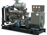 新品柴油发电机市场价格上柴柴油发电机厂家