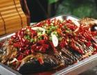 开一家辣尚瘾烤鱼加盟费多少钱