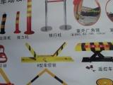 加厚车位锁amp洛阳O型车位锁-停车场设施配备蔚然云儿