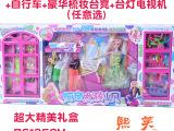 芭比娃娃精美礼盒套装 儿童生日礼物梦幻衣橱4换装 芭比玩具厂家