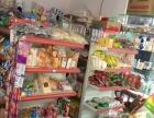 合泰 合泰街佳范小区108栋 百货超市 商业街卖场