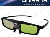unihank现货供应 主动式3D立体眼镜 DLP投影仪专用 3
