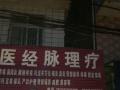 弘扬中华民族食疗文化