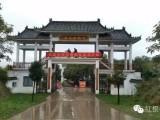 鄭州附近燒烤爐出租,免費提供場地隨意暢玩