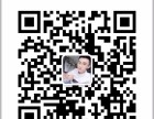 上海市金山区芳心园农庄葡萄蟠桃