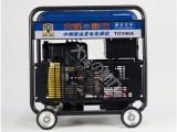 省油款190A柴油发电电焊机价格