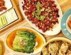 辣椒炒肉小本特色餐饮加盟连锁