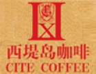 西提岛咖啡加盟