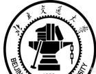 北京交通大学自考,工程管理专业 好申请学位