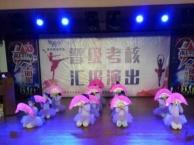 寒假去A舞艺术培训中心学舞蹈五折优惠!