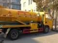 南京高压清洗管道