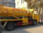 南京专业管道清洗