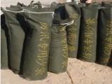 紧急吸水膨胀沙袋 防汛沙袋 抗洪抢险沙袋 低价促销