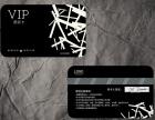 桂林IC芯片卡ID会员卡制作厂家