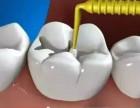 南宁牙博士纳米树脂补牙