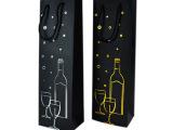 精品高档纸质酒袋生产 单支装酒袋