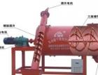 赣州豫辉牌HHJ-500型腻子粉搅拌机厂家赞助